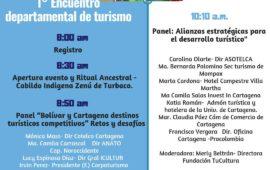 Gobernación  e Icutur realizan el Primer Encuentro Departamental de Turismo